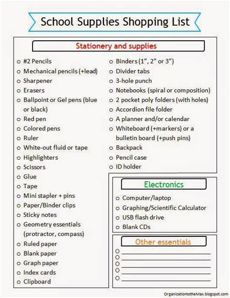 Organizationtothemax Back To School School Supply Essentials Free Printables School Checklist Template