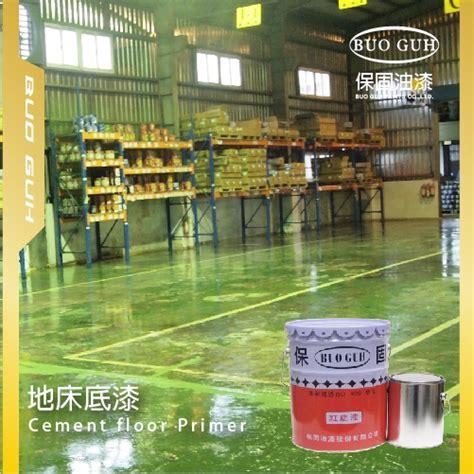 Harga Epoxy Clear Coat cat berbasis epoxy lantai beton cat untuk melukis