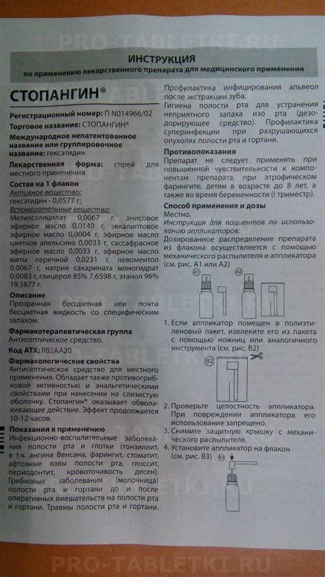 Инструкция на бирюса 18