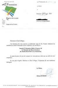 Exemple De Lettre Demande De Visite D Entreprise Modele Lettre Invitation Repas Fin D Annee