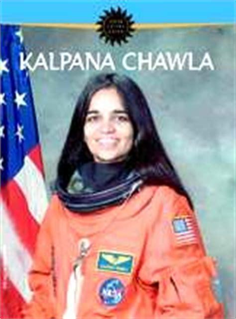 biography of kalpana chawla buy amar chitra katha biography kalpana chawla from