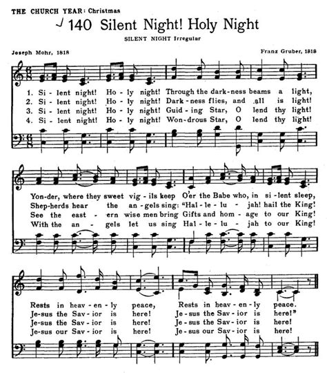 printable lyrics to silent night holy night peaceful night version 2