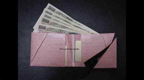 Dompet Kertas Envellope Envellope Paper Wallet origami wallet 折り紙財布 doovi