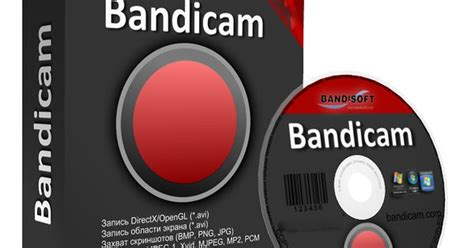 bandicam full version free download mac bandicam 2 0 crack 2015 and keygen full free download