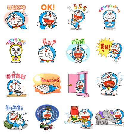 Wallpaper Doraemon Wallpapersticker Doraemon Stiker Doraemon doraemon sticker line doraemon sticker line