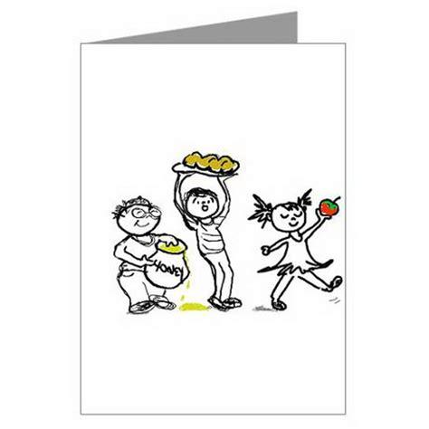 printable yom kippur greeting cards high holiday greeting cards for yom kippur family