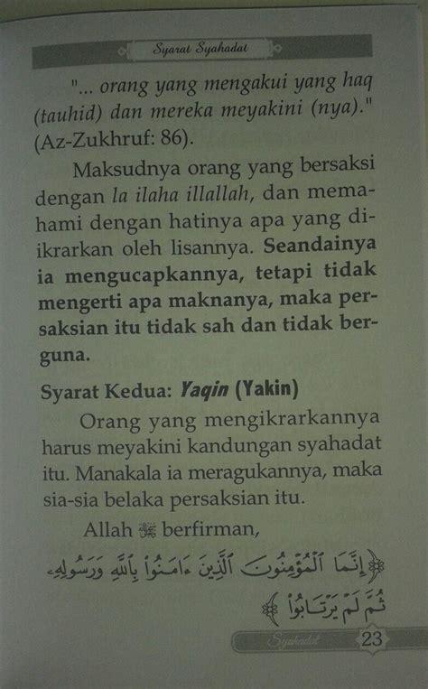 Kisah Tragis Akhir Hidup Orang Zhalim Dh Buku Murah Groceria buku saku penjelasan mendasar dua kalimat syahadat
