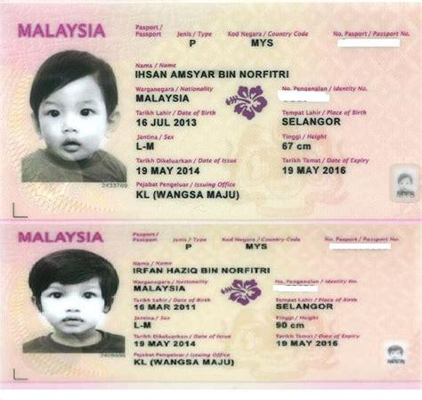 harga perbaharui passport malaysia 2016 6 tips travel ke luar negara bersama bayi dan kanak kanak