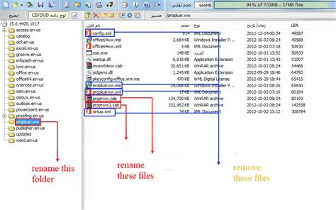visio viewer 2013 msi best useful tricks office 2013 activation