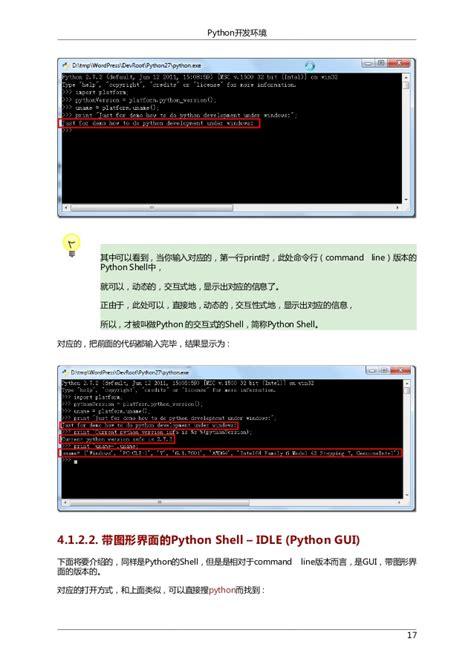 tutorial python beginners python beginner tutorial