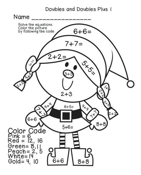 math coloring worksheets 2nd grade math coloring sheets 2nd grade gulfmik