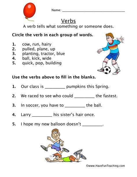 Verb Worksheets by Verb Worksheet Teaching