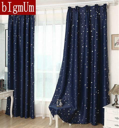 cheap navy blue curtains online get cheap navy blue curtains aliexpress com