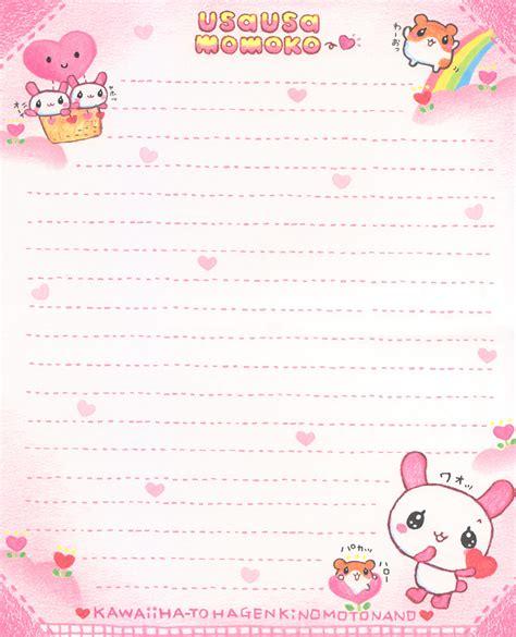 printable kawaii paper 9 best images of kawaii stationery paper printable cute