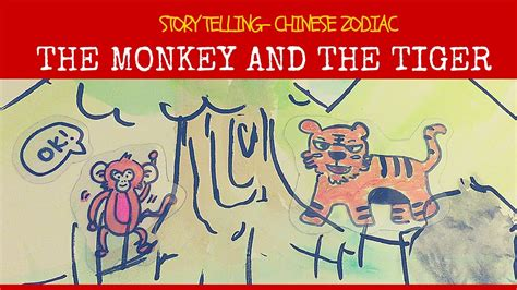 new year story interactive the monkey and the tiger zodiac story telling