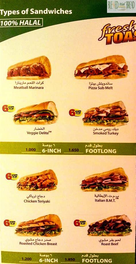 backyard burger menu backyard burger menu page 1