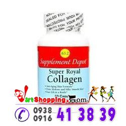 Royal Collagen royal collagen 63 2 sá a ong ch 250 a si 234 u ä Ạng má i sá 63 2 vuishopping