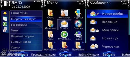mobile themes black color windows7 theme free download for symbian s60 3rd and 5th