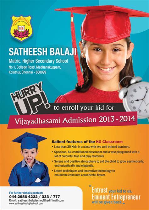 flyer design on behance school flyer on behance