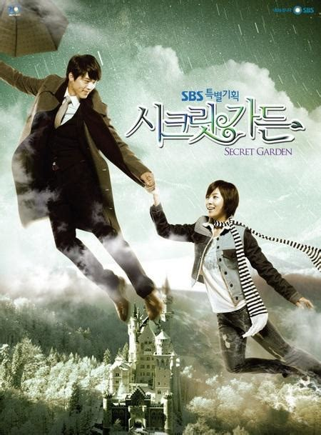 Drama Korea Secret 187 secret garden 187 korean drama
