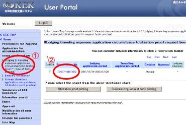 jp application status kek users office dormitory in tsukuba cus