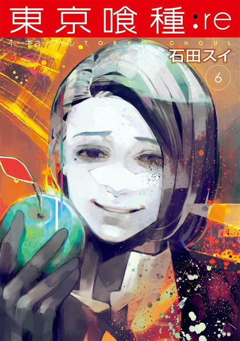 Re Volume 6 Tokyo Ghoul Wiki Fandom Powered By Wikia