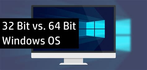 windows 64 bit vs 32 bit learn how to quickly find out how how to choose between 32 bit 64 bit windows operating