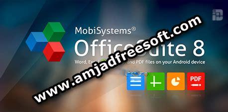 officesuite 8 pro apk free officesuite 8 pro pdf v8 3 4041 cracked apk free