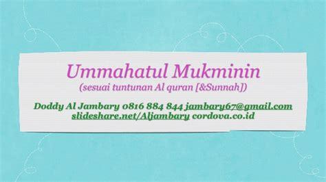 Ummahatul Mukminin ummahatul mukminin