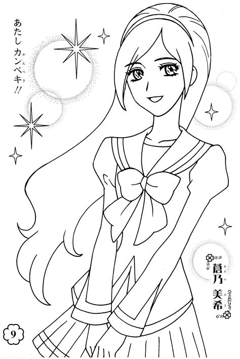 pretty little liars coloring pages to color coloring pages
