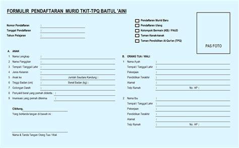 format biodata siswa doc tkit tpq baitul aini contoh formulir pendaftaran siswa