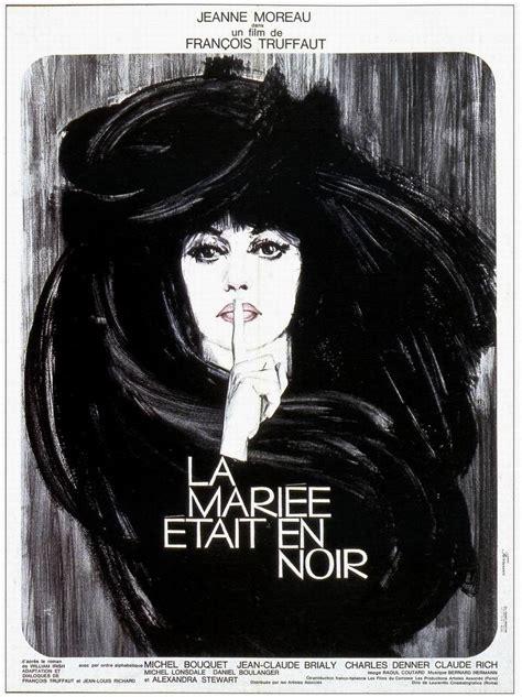 michel bouquet imdb 1968 jeanne moreau jean claude brialy michel bouquet