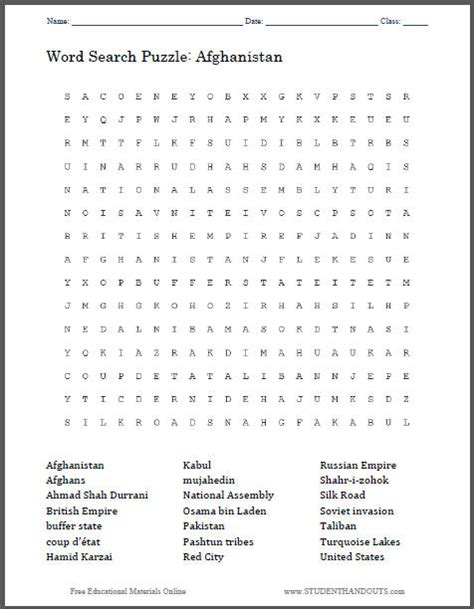 Worldwide Search Afghanistan Word Search Puzzle