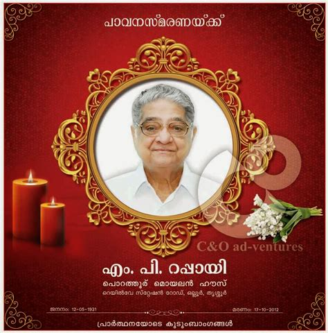 c o ad ventures death anniversary card design best