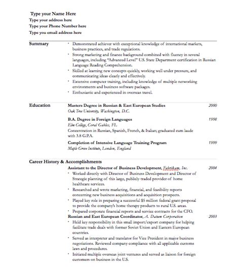 resume format resume templates for mac