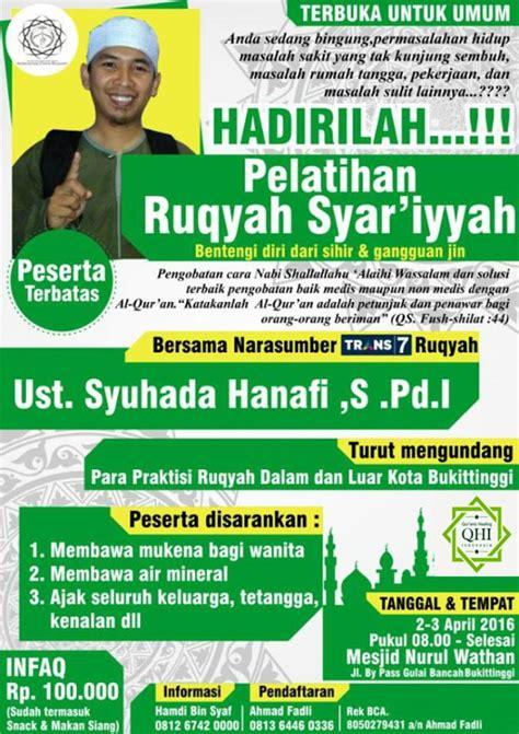 Syuhada Syar I syuhada hanafi s pd i page 6 cinta ruqyah syariyyah