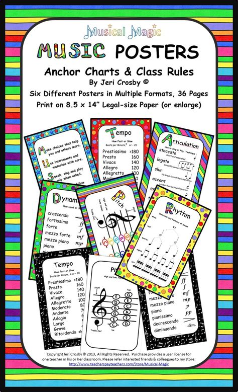 printable music poster mymusicalmagic freebie music class rules poster