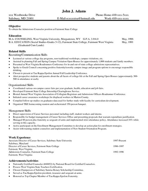 Resume Exles For Skills And Abilities by Customer Care Resume Doc