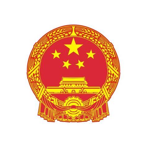 logo emblem china china s national emblem vector free vector psd flash jpg www fordesigner