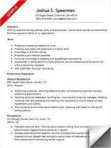 Medical Receptionist Resume Samples Cover Letter For Medical Receptionist Resume Netpress