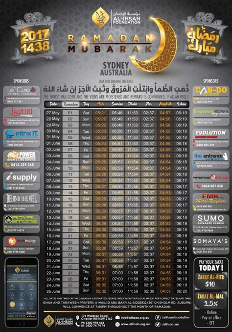 when start fasting ramadan 2018 calendar 2018 ramadan 28 images ramadan 2017 calender