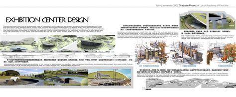 Landscape Architecture Portfolio Exles Pdf Architecture Portfolio Exles My Rome