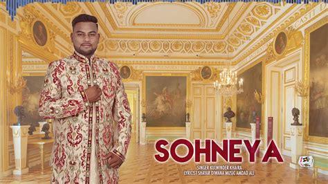Maxy Khaira sohneya audio kulwinder khaira punjabi
