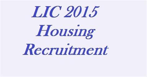 lic recruitment 2015 apply for lic housing finance ltd lichfl recruitment 2015