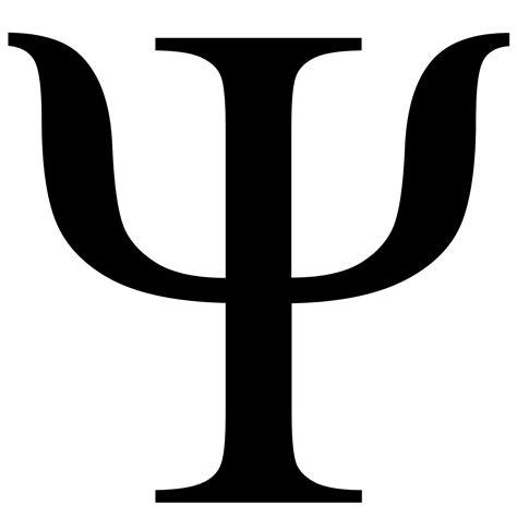imagenes emotivas en psicologia logos de psicolog 237 a sin fondo png im 225 genes libres de