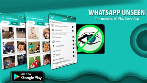 hidden unseen  status chat    apk