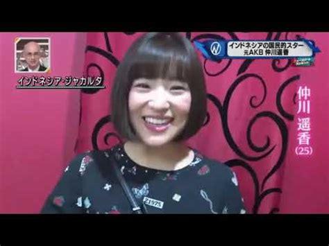 haruka nakagawa in japan haruka nakagawa japan tv december 3 2017 youtube