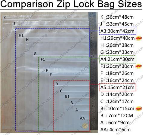 size h zip lock bag 26cm 38cm 100pcs resealable