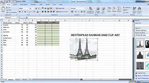 youtube tutorial excel bahasa indonesia tutorial cara menyisipkan gambar dari clip art pada ms