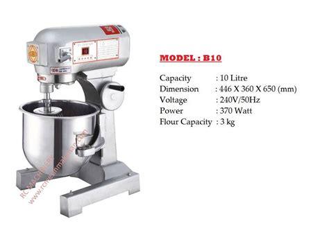Mixer Bosch Roti a mesin pengadun mixer kedai mesin makanan